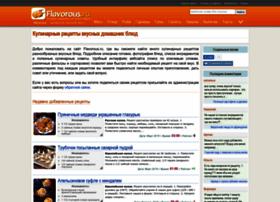 flavorous.ru