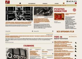 flb.ru
