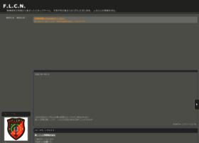 flcn.militaryblog.jp