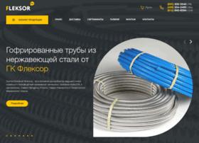 fleksor.ru
