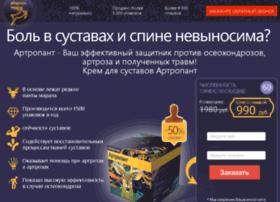 fleshin.ru