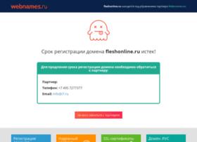fleshonline.ru