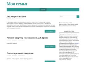 flex-moda.ru