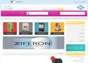 flex7.sabadkharid.net