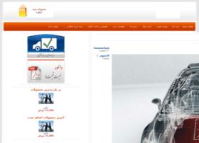 flexdemo.sabadkharid.net