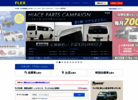 flexnet.co.jp
