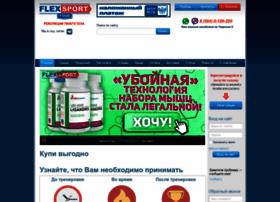 flexsf.ru