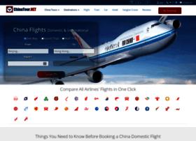 flight.chinatour.net