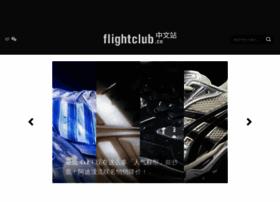 flightclub.cn