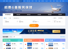 flights.ctrip.com.cn