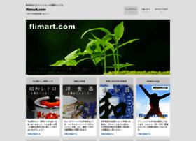 flimart.com