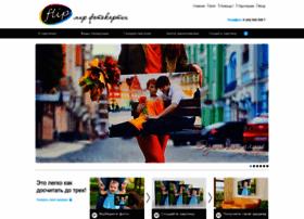 flip.net.ua