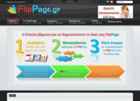 flippage.gr