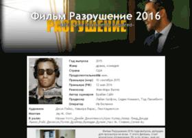 flj24.ru