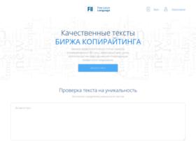 fll.ru