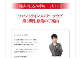 flmc2014.com