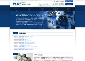 flom.co.jp