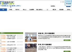 floorcare.cn