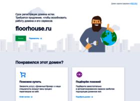 floorhouse.ru