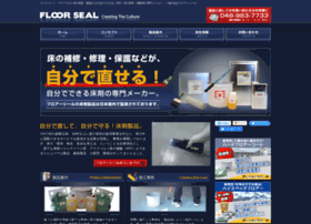 floorseal.jp