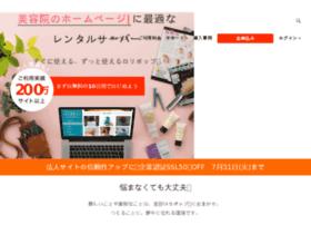 floppy.jp