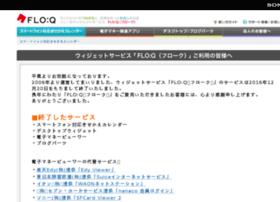 floq.jp