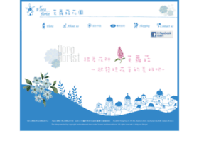 flora-florist.com.tw