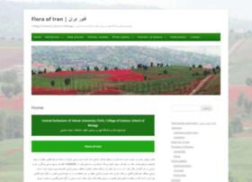 flora-iran.com
