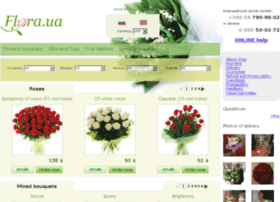 flora.ua