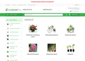 floraint.ru