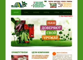 floramarket.ua