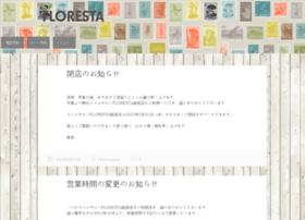 floresta-nail.jp
