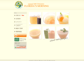 floridasmorning.co.jp