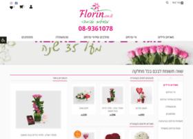 florin.co.il