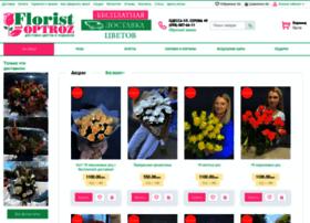 florist.od.ua