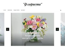 florista7.ru