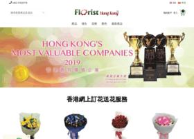 floristhongkong.com.hk