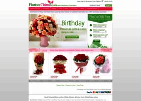 floristschina.com