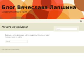 flormarrussia.ru