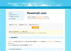 flossmall.com