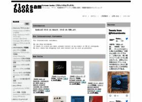 flotsambooks.com