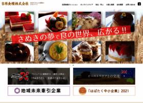 flour-net.com