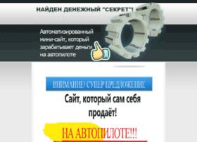 flow-info.ru