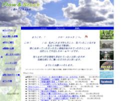 flow-stock.com