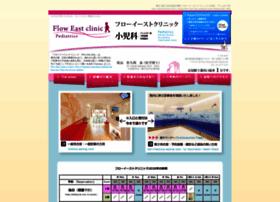 floweast-clinic.com