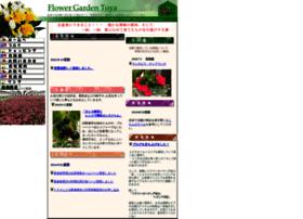 flower-toya.jp