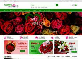 flower214.com