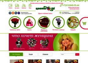 flower56.ru