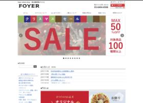flowerbasket.jp