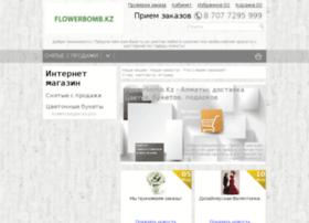 flowerbomb.kz